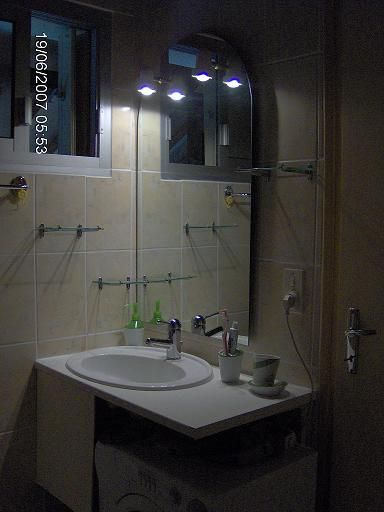 bathroom Location Apartment 26451 Cauterets