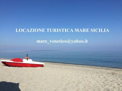 Location Apartment 110922 Milazzo