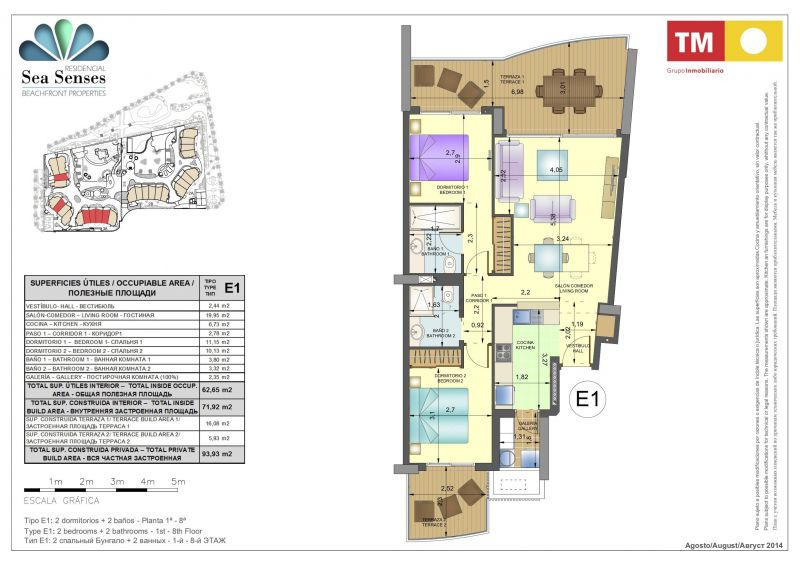 Property map Location Apartment 118656 Torrevieja